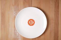 Keuken die Chinese Feestelijke Goederen voorbereidingen treffen te maken Stock Foto