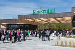 Keukenhof entrance building, Lisse, The Netherlands stock images