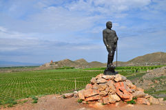 Kevork Chavush monument  in Armenia Royalty Free Stock Photos