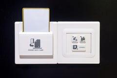 Key card socket Royalty Free Stock Images