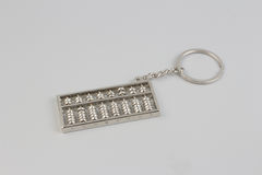 Key chain with key ring isolated on  back ground. The key chain with key ring isolated on  back ground Royalty Free Stock Photography