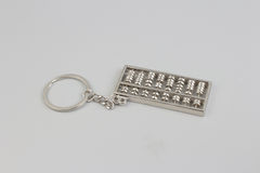 Key chain with key ring isolated on  back ground. The key chain with key ring isolated on  back ground Stock Photography
