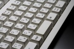 Keyboard Stock Image