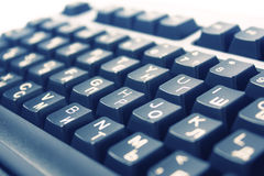Keyboard. Computer keyboard zoom in button Stock Image