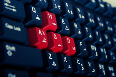 Keyboard. With arabic letters and red buttons royalty free stock images