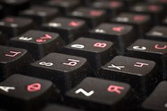 Keyboard buttons close up Royalty Free Stock Image