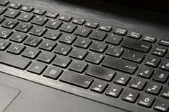 Keyboard. Fagment of the keyboard, which has Russian and English alphabets stock images
