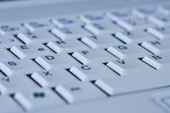Keyboard of Laptop. White Keyboard of a Computer stock image