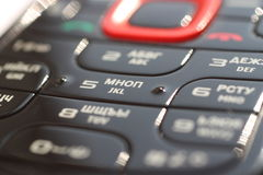 Keypad. A keypad of the mobile phone Stock Photos