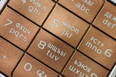 Free Keypad Of A Cell Phone Stock Photo - 16254600