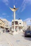 Kfar Kana, Ισραήλ - 17 Φεβρουαρίου 2017 Ηλιακό ρολόι σε Cana Galilee Στοκ φωτογραφίες με δικαίωμα ελεύθερης χρήσης