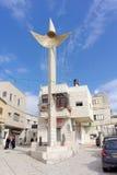 Kfar Kana, Israël - 17 février 2017 Cadran solaire dans Cana de la Galilée Photos libres de droits