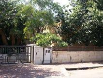 Kfar Saba Arkivbild