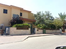 Kfar Saba Arkivfoton