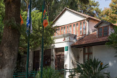 Kfar Saba kommun Royaltyfri Bild