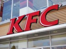 KFC徽标 免版税库存照片