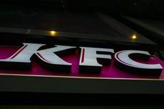 KFC zdjęcia stock