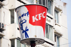 Kfc Royalty Free Stock Photos