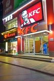 Kfc Imagens de Stock
