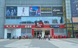 KFC. Service at wan da plaza of chengdu,china.Photo is taken on 12 Jun 2011 Royalty Free Stock Images