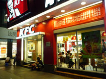 KFC Royalty Free Stock Image