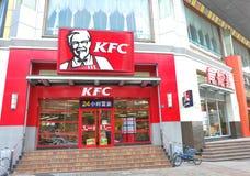 Kfc. House in china,shenzhen city,china Stock Photos