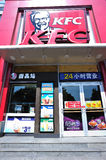 Kfc. House in dongmen street,shenzhen city,china Stock Photography
