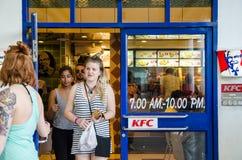 KFC Stockfotos
