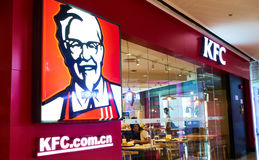 KFC Fotografie Stock Libere da Diritti