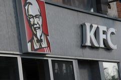 KFC amerykanina łańcuchu restauracja W KOPENHAGA Obrazy Stock
