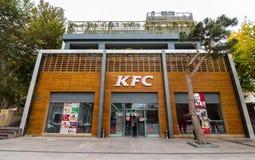 KFC building in park, Fountain square, Baku city Royalty Free Stock Photos