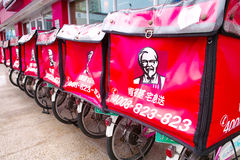 Kfc in china Royalty Free Stock Image