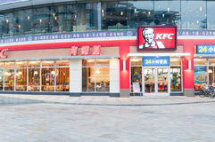 Kfc in China Royalty Free Stock Photography