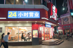 Kfc in Cina Fotografie Stock