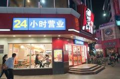 Kfc in Cina Fotografie Stock