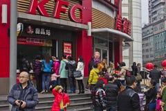 Kfc in Cina Immagine Stock Libera da Diritti