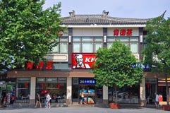 KFC at Nanjing Confucius Temple, China. KFC at Commercial pedestrian street in Confucius Temple, Nanjing, Jiangsu Province, China Royalty Free Stock Photos