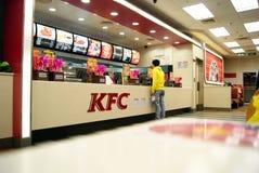 At kfc consumption Stock Photos