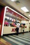 At kfc consumption Royalty Free Stock Image