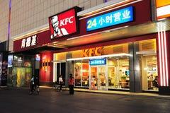 KFC in de avond Stock Afbeeldingen