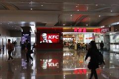 Kfc en China Imágenes de archivo libres de regalías