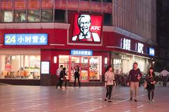 Kfc en Chine Images stock