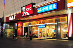 KFC in the evening Stock Images