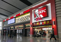 KFC fast food restaurant Royalty Free Stock Photography