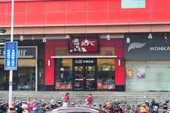 KFC fast food  restaurant Stock Image