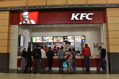 KFC fast food restaurant. Kentucky Fried Chicken KFC is the world`s second largest restaurant chain with almost 20,000 location Royalty Free Stock Photo