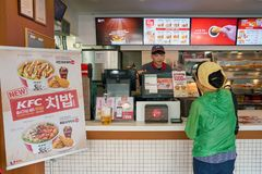 KFC fast food restaurant Royalty Free Stock Photos