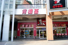 Kfc fast-food restaurants Stock Image