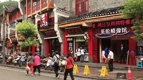 KFC Fenghuang China stock footage