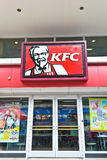 KFC front door Royalty Free Stock Photography